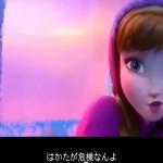 「アナと雪の女王」が博多弁に!「できるけ~ん」