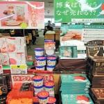 福岡空港限定・テレビで紹介された人気のお土産