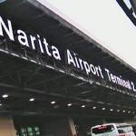 成田空港から東京駅まではバスで移動するとお得