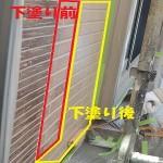 プライマー(下塗り)塗装工事 外壁塗装工事5日目