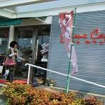 福岡市早良区原にあるプライムカフェでママ友ランチ