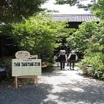 糸島の伊都安蔵里で健康ランチを堪能してきました