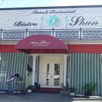 福岡市早良区野芥のフレンチレストランのビストロシュンでランチ