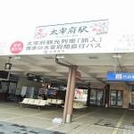 太宰府天満宮にバス・電車で移動!福岡空港・博多駅・天神からのアクセス方法