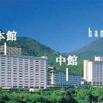 予約した杉乃井ホテル本館からhana館に部屋を変更してくれた